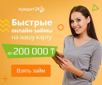 кредит24