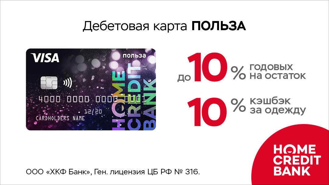 Заказать кредитную карту сбербанк онлайн через интернет без комиссии с доставкой