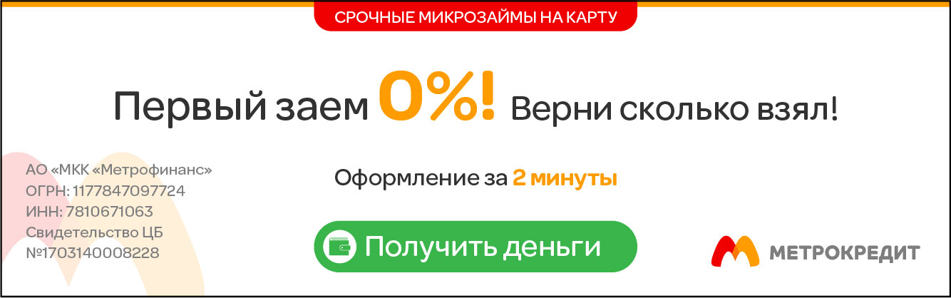 https://leadgidads.ru/b/7/f/66247.jpg