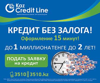 KazCreditLine